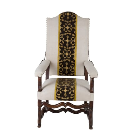 18th Century French Walnut Armchair CH0659359