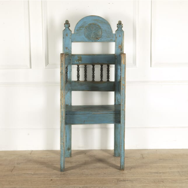 18th Century Romanian Priest Throne CH7712345