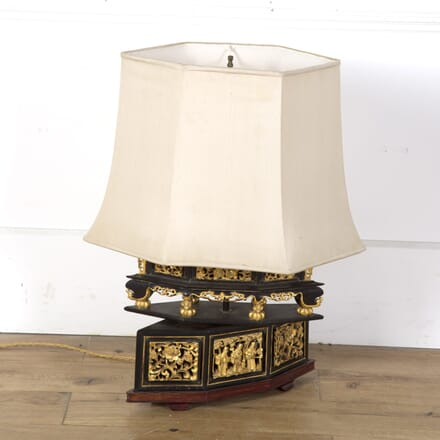1950s Chinese House Lamp LT7310139