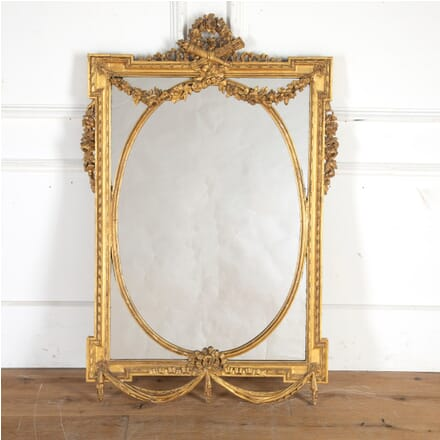 Decorative 19th Century Wall Mirror MI8014289