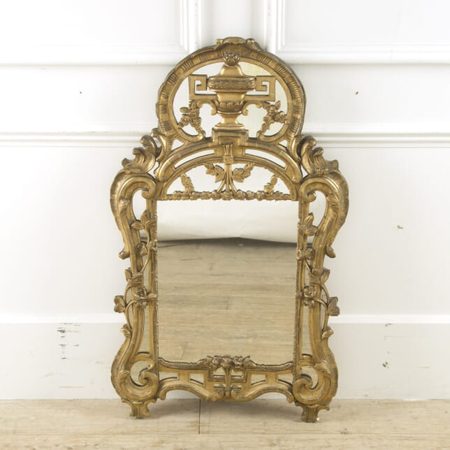 19th Century Chinese Chippendale Style Giltwood Mirror MI889956
