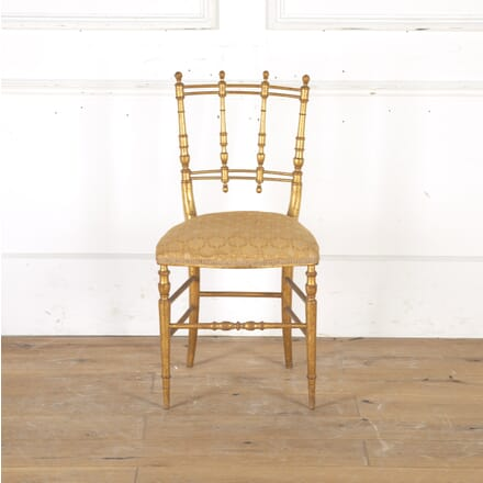 French 19th Century Decorative Chair CH5915940