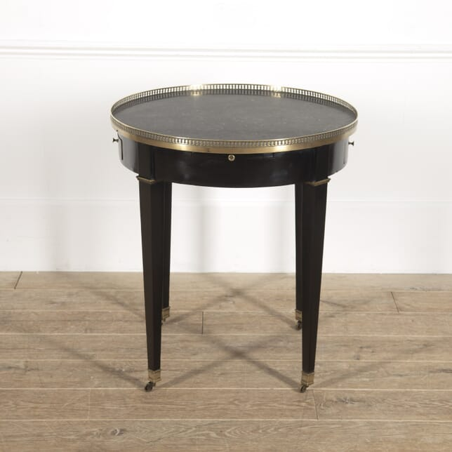 French 19th Century Table TC5214612