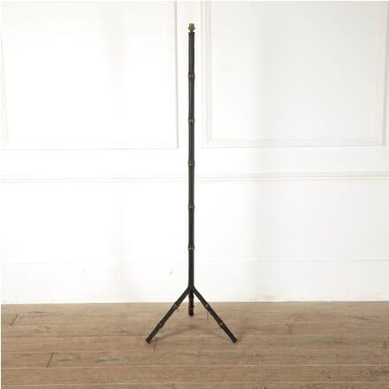 ADNET' Floor Lamp LF1511546