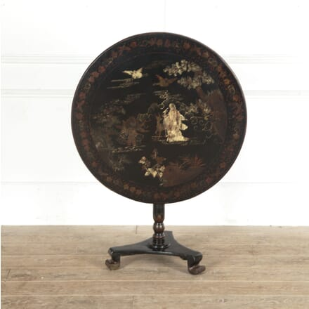 Chinoiserie Inlaid Table CO5113411