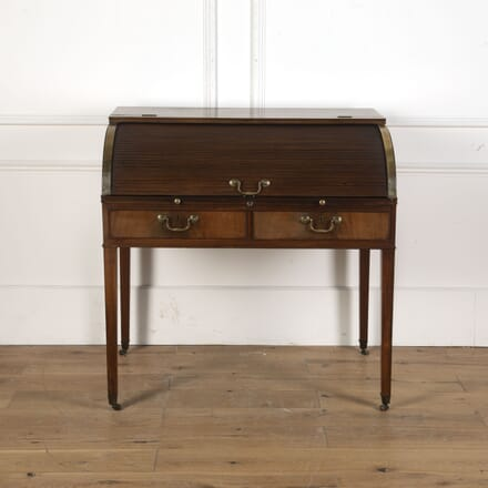 Georgian Roll Top Mahogany Desk DB7612477