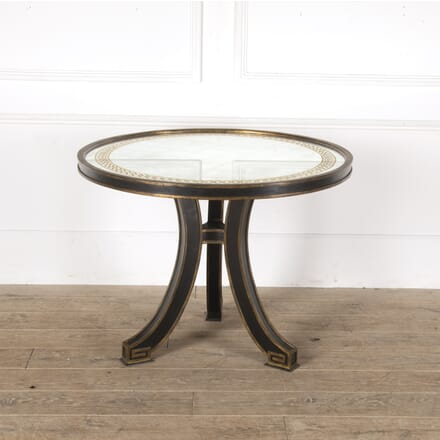 Regency Mirrored Centre Table DA1313443