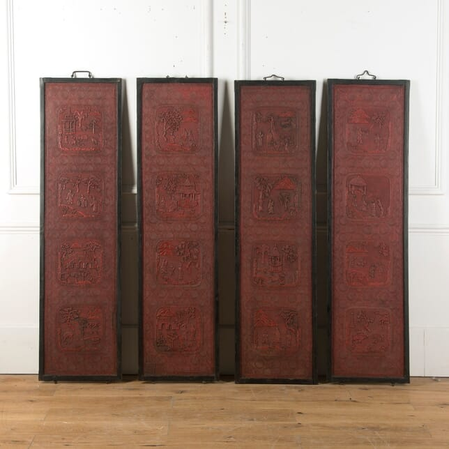 Adapted 19th Century Chinese Screen WD5110671