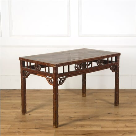 Carved Faux Bamboo Console Table CO279418