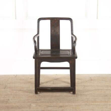 Chinese Guanmaoyi Lacquered Chair CH7814494
