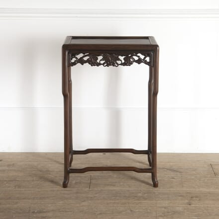 Chinese Rosewood Occasional Table TC7814493