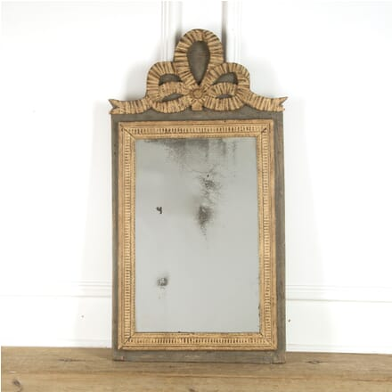 18th Century Looking Glass MI159340