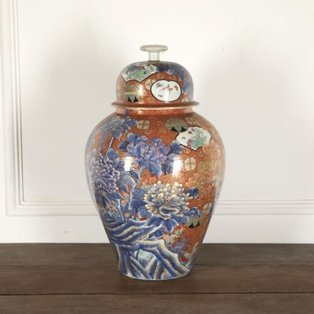 Decorative Oriental Pot and Cover DA4812925