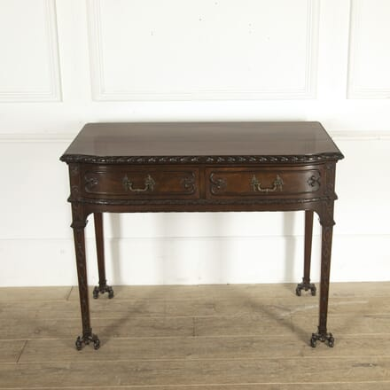 English Mahogany Server With Ornate Details CO8813659
