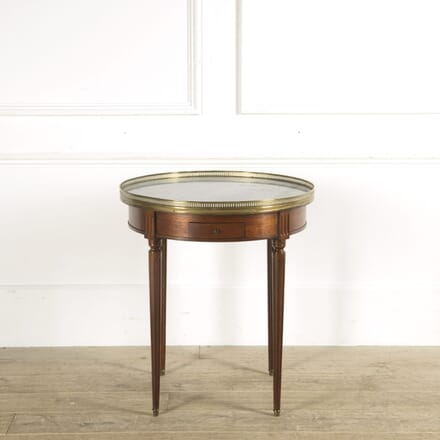 French Bouillotte Table TC159329