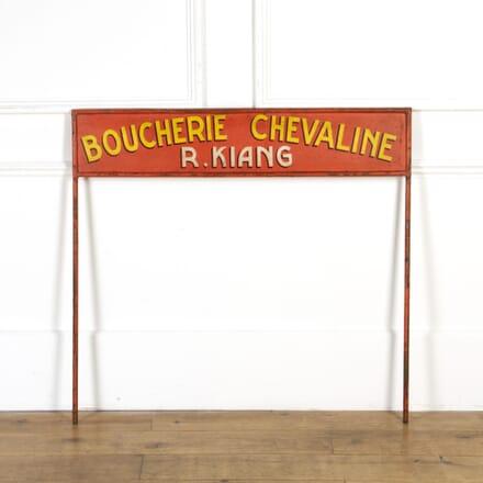 French Butchers Trade Sign DA8017262