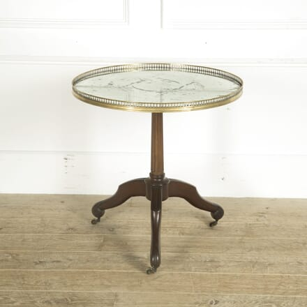 French Centre Table with Mirror Top & Brass Gallery TC019391
