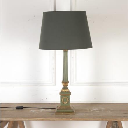 French Corinthian Table Lamp LT8113755