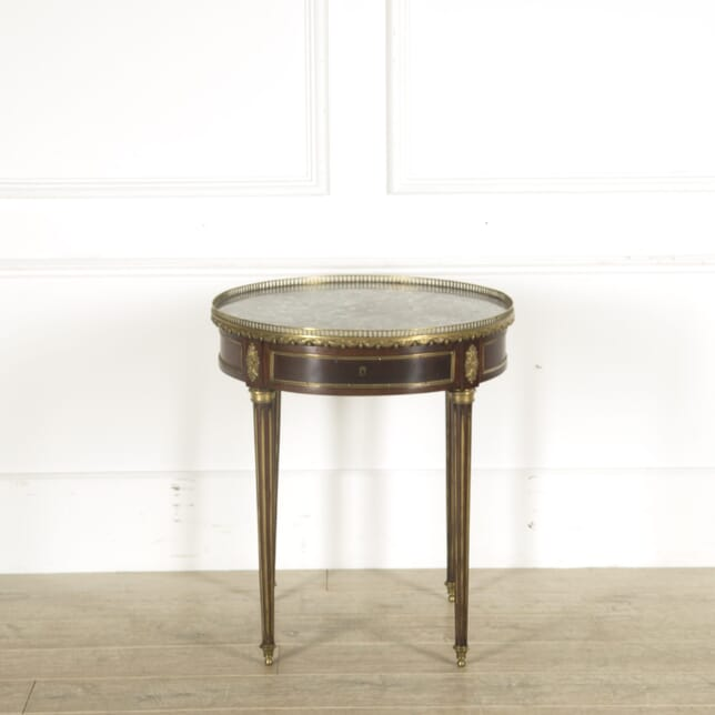 French Empire Mahogany and Gilt Metal Mounted Circular Centre Table TC889684