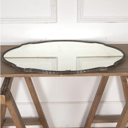 Surtout de Table by Maison Boin-Taburet DA8015183