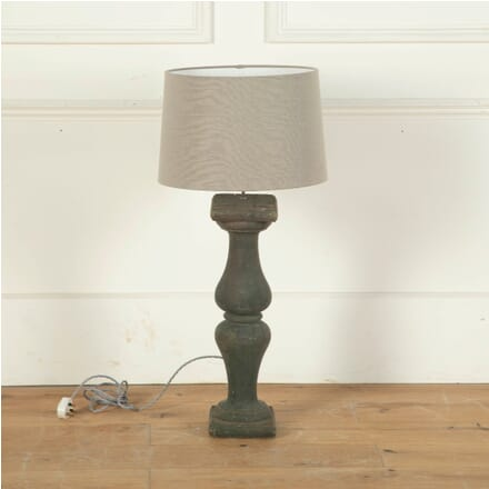 French Wooden Baluster Lamp LS7511525