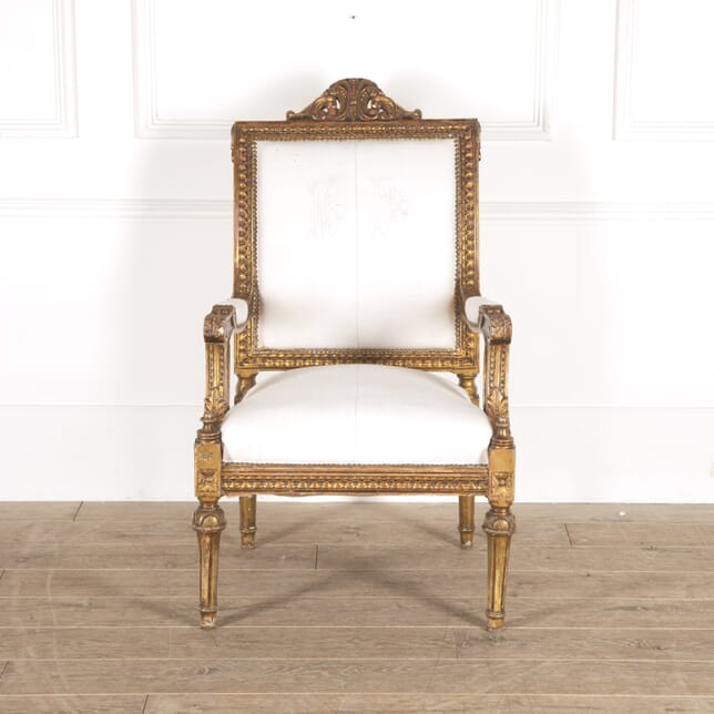 French 19th Century Giltwood Armchair CH1114278