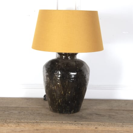 Glazed Chinese Lamp with Shade LT7913470