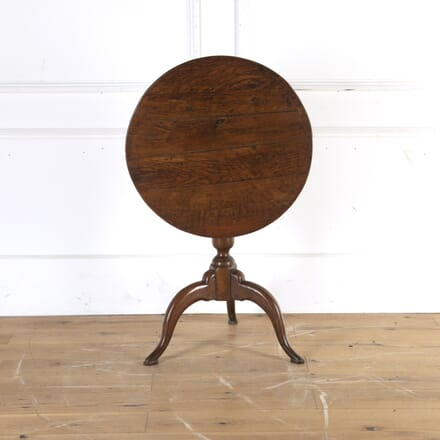 Isle of Man Oak Occasional Table TC8413937