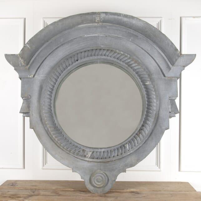 Large French 19th Century Zinc Mirror MI6015836