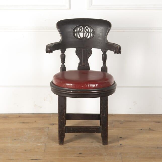 Mahogany Cello Chair CH4713279