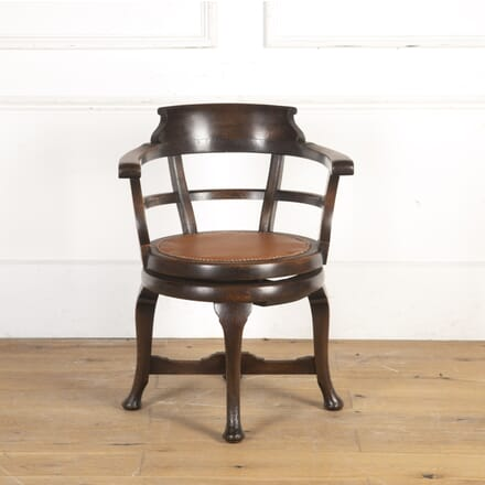 Oak Swivel Desk Chair CH8516205