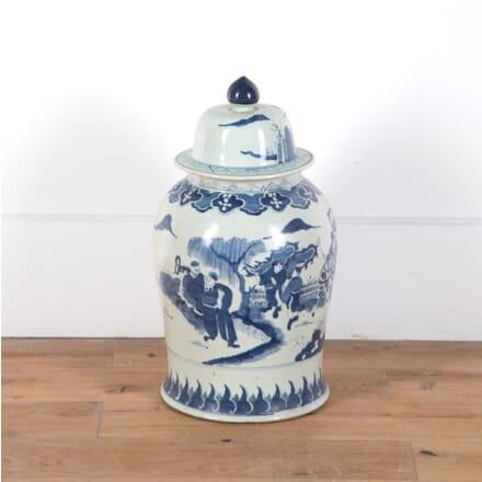 Oriental Ginger Jar Vase DA7210734