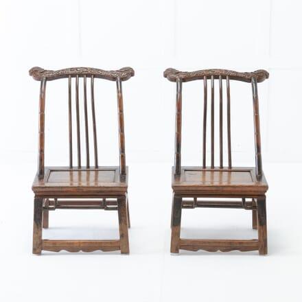 Pair of 19th Century Chinese Stargazing Chairs CH0617133