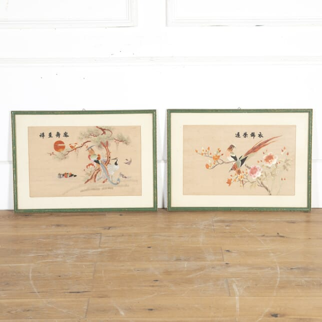 Pair of 20th Century Chinese Silk Embroideries WD8213818