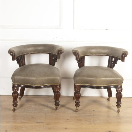 Pair of 19th Century Captain's Chairs CH8416108