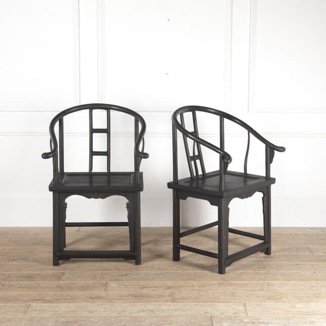 Pair of Chinese Horseshoe Chairs DA4514156