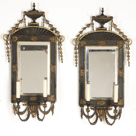 Pair of French 19th Century Wall Mirrors MI7914529