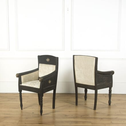 Pair Of Maharajah Wooden His and Hers Chairs DA539614