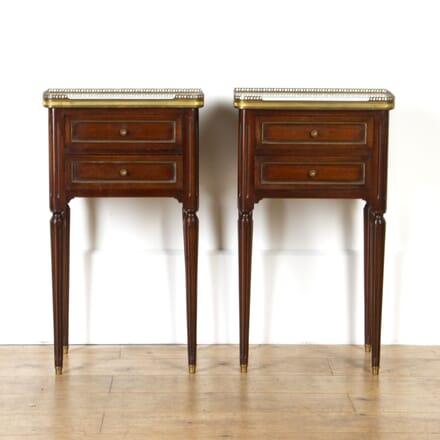 Pair of Mahogany Bedside Cabinets BD8517318