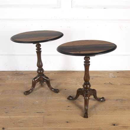 Pair of Anglo-Indian Occasional Tables TC0314605
