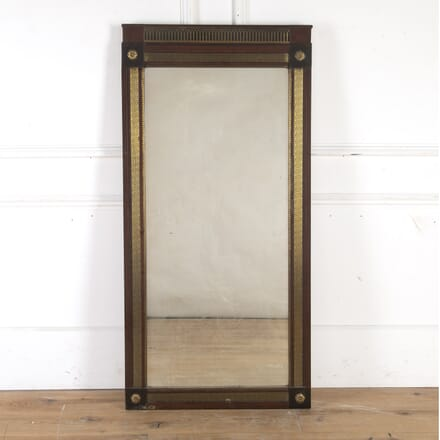 Russian 19th Century Mahogany and Brass Wall Mirror MI8914313