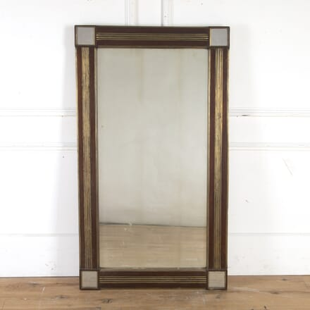 Russian 19th Century Mahogany Wall Mirror MI8914311