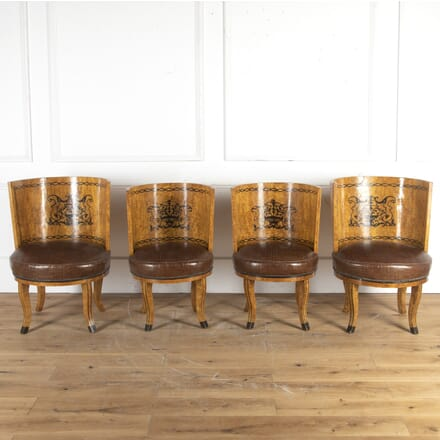 Set of Four Russian 18th Century Karelian Birch Tub Chairs CH8914298