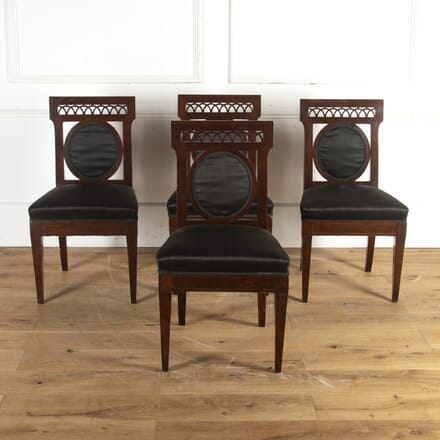 Set of Four 19th Century Russian Mahogany Hall Chairs CD8914294