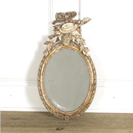 Small Oval Carved Mirror MI139997