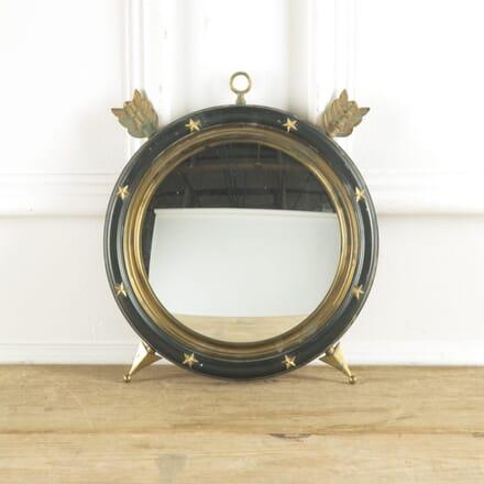 Small Round Convex Mirror MI1310015