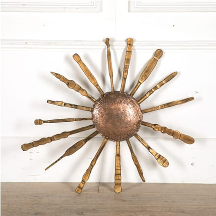 Spanish Starburst Decorative Wall Piece WD7310404