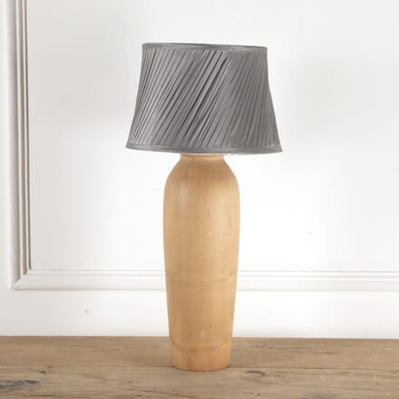 Stylish 1960s Birchwood Lamp LT0512803
