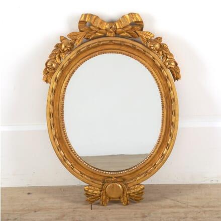 Swedish late 19th Century Gustavian Giltwood Mirror MI8811362