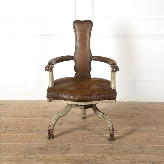 Swivel Desk Chair CH1511557
